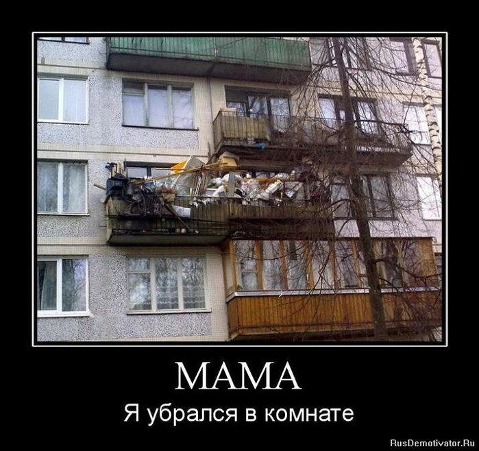 4313737_1290162247_152342_mama (700x658, 96Kb)