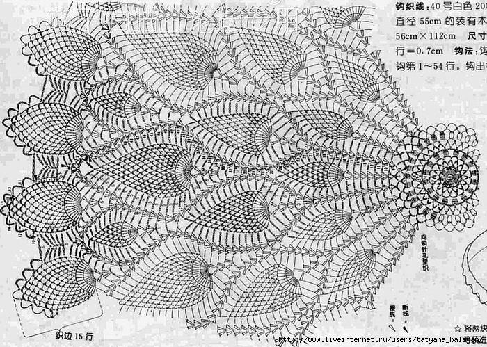 Вязание больших салфеток крючком со схемами 958