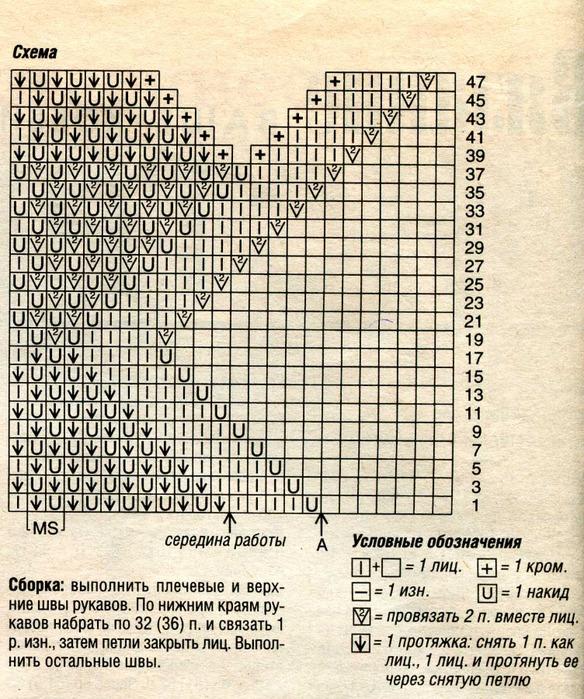 img190 (584x700, 227Kb)