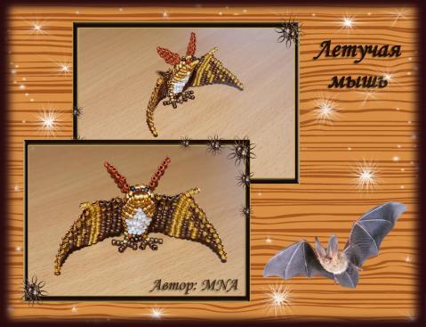 Летучая мышь из бисера/3881963_letuchajamysh (479x367, 34Kb) .