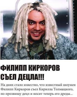 http://img1.liveinternet.ru/images/attach/c/2/73/857/73857327_3365178_yellow_pressa.jpg