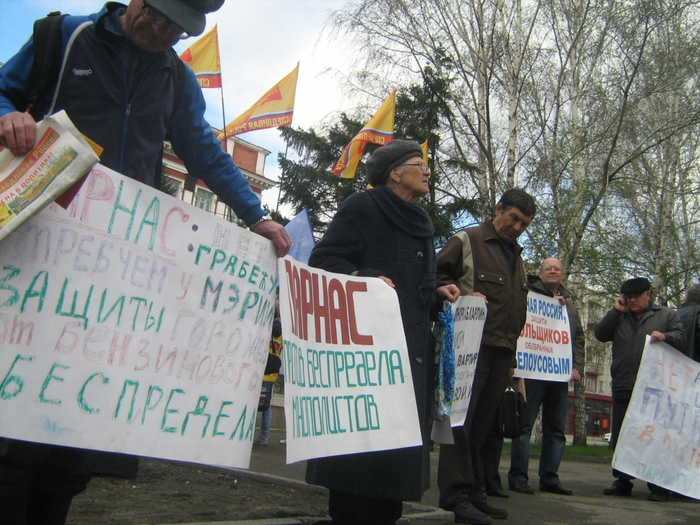 Русское движение Алтая готовит Всероссийский референдум о возрождении территориально-Родовых основ