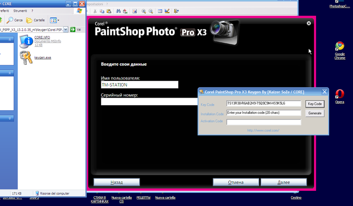 CorelDRAW Graphics Suite X3 SP2 - официальная русская версия ...