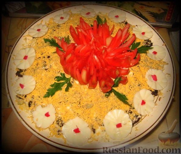 салат с черносливом (594x505, 60Kb)