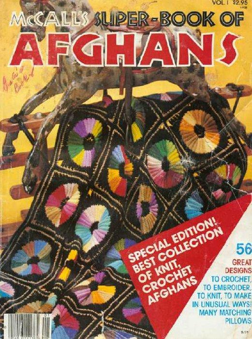McCall's Super-book of Afghans Vol 1 (521x700, 117Kb)