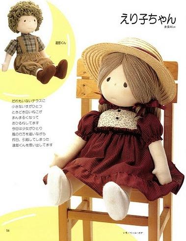 как сшить мягкую текстильную куклу)