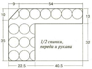 299 (300x226, 12Kb)