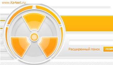 2128644_kachaet_ry (364x209, 25Kb)