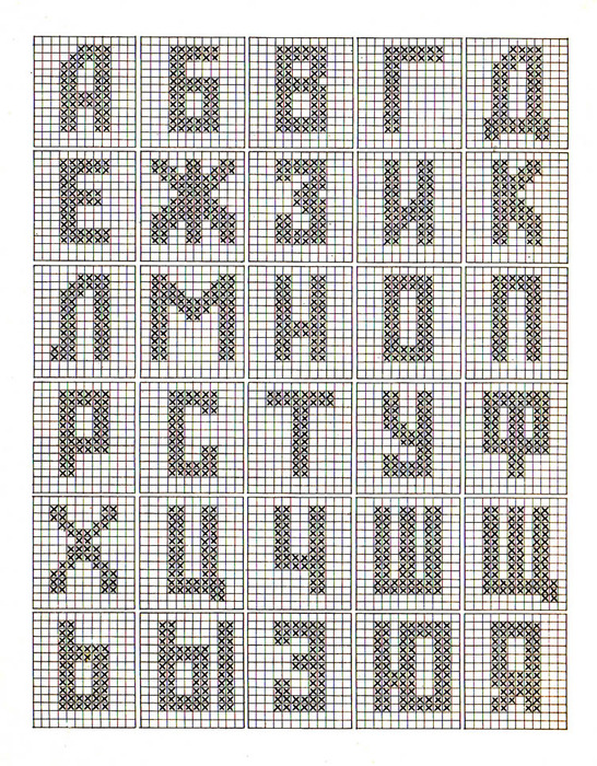 各种形状的26个字母的钩法 - maomao - 我随心动