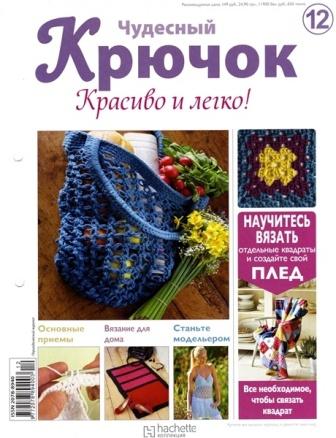 chydesnijKruchok122011 (336x438, 75Kb)