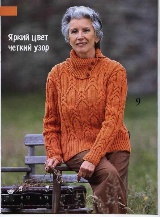 Золушка вяжет 2009-01-02-277 для мам и бабушек_15 (518x700, 57Kb)