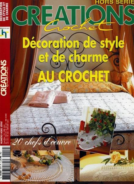 Creation crochet hors serie (439x600, 77Kb)