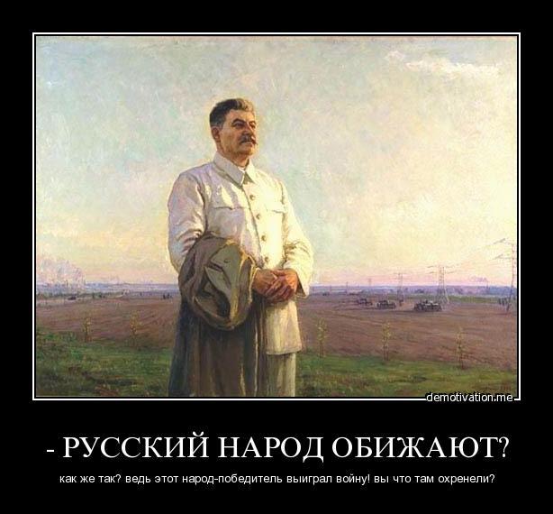 Русскую развели на толпу 5 фотография