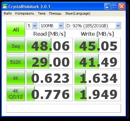 3936605_disk_250Gb_2 (420x390, 40Kb)