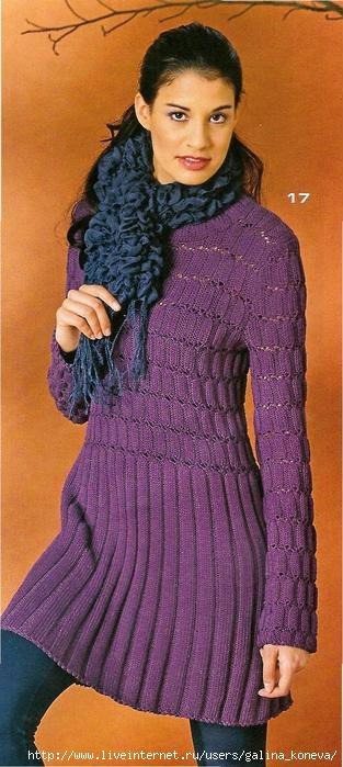вязание спицами платья туники.