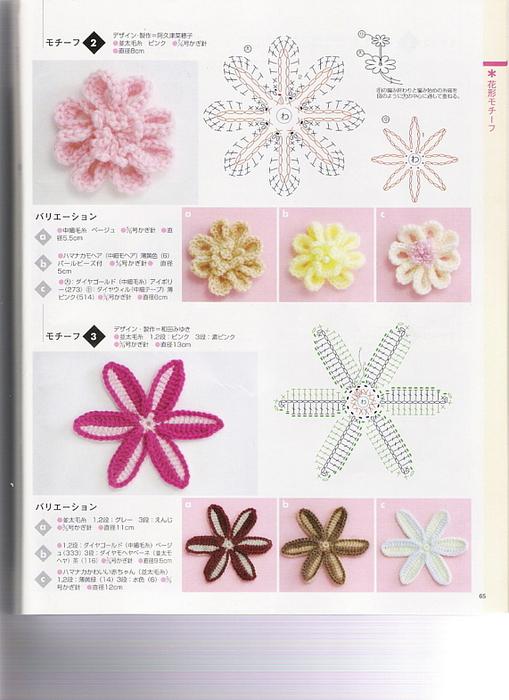 цветки (509x700, 215Kb)