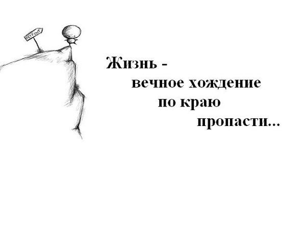 kartinki_40_18 (600x445, 17Kb)