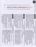 Превью 1050-7 (536x700, 317Kb)