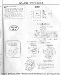 Превью pg021 (574x700, 103Kb)