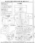 Превью pg048 (573x700, 111Kb)