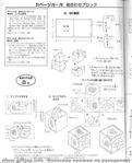 Превью pg098 (567x700, 111Kb)