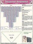 ������ 871faba2a9cb (518x700, 122Kb)