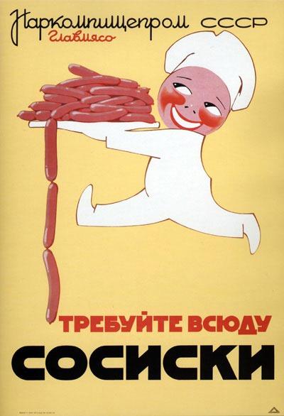 Советы покупателям мяса 005