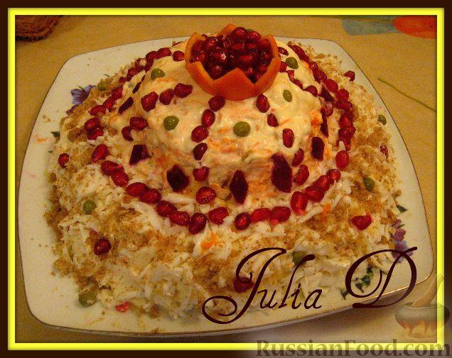 салат шапка мономаха (636x505, 77Kb)