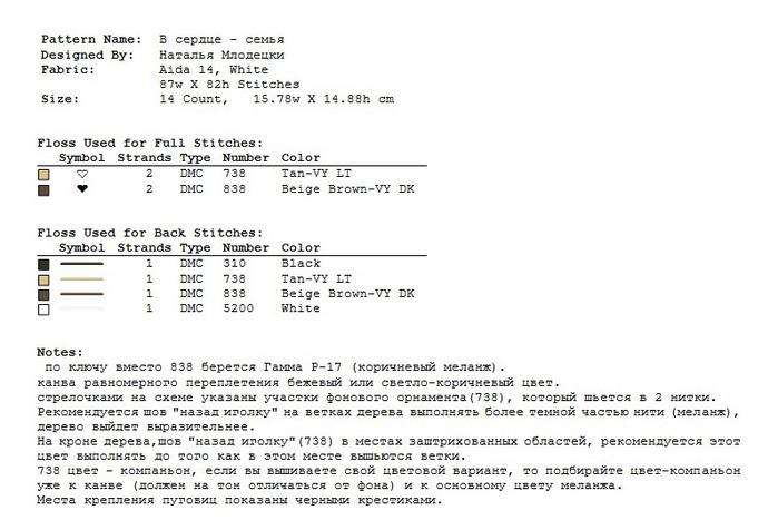 f96a487f99e8 (700x476, 80Kb)