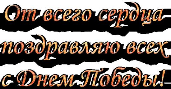 3849548_2 (550x288, 206Kb)