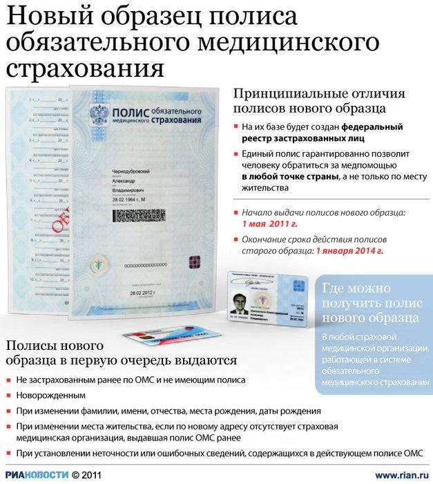 http://img1.liveinternet.ru/images/attach/c/2/74/153/74153251_1979159_369476870.jpg