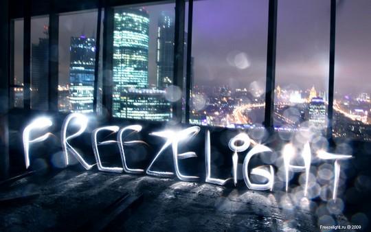 Фризлайт freezelight