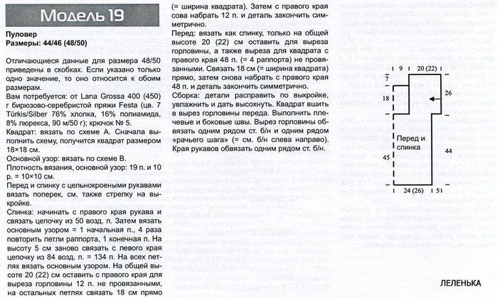 img053-2 (700x420, 86Kb)