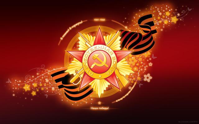 http://img1.liveinternet.ru/images/attach/c/2/74/165/74165749_pobeda3.jpg