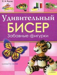 1304910358_ydiv_biser001 (189x250, 18Kb)
