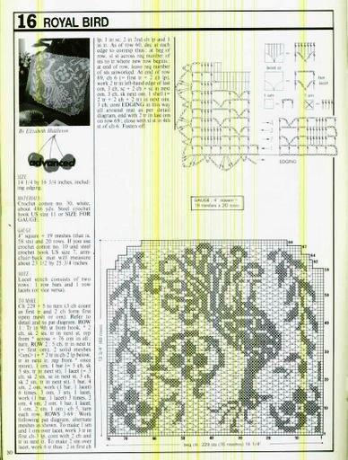 филе (23) (388x512, 63Kb)