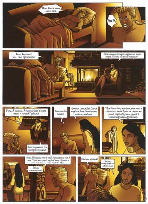 Голди - Goldy, Т4, стр. 7