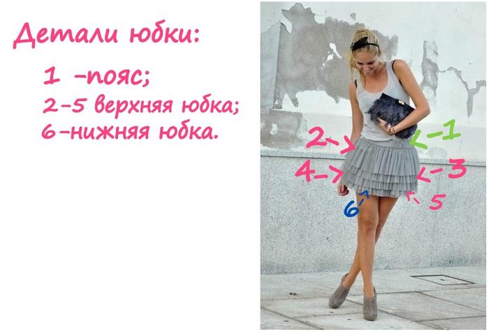 3018034_Bezimyannii__kopiya__kopiya__kopiya__kopiya__kopiya__kopiya_1_ (700x476, 80Kb)