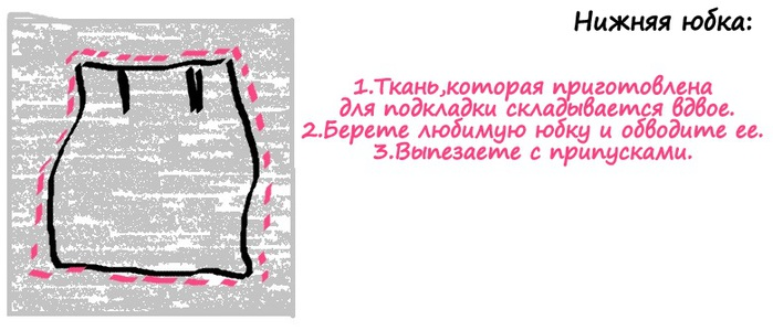 3018034_Bezimyannii__kopiya__kopiya__kopiya__kopiya (700x300, 67Kb)