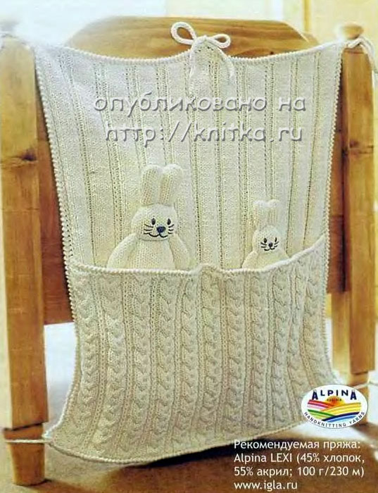 karmashki1 (537x700, 138Kb)