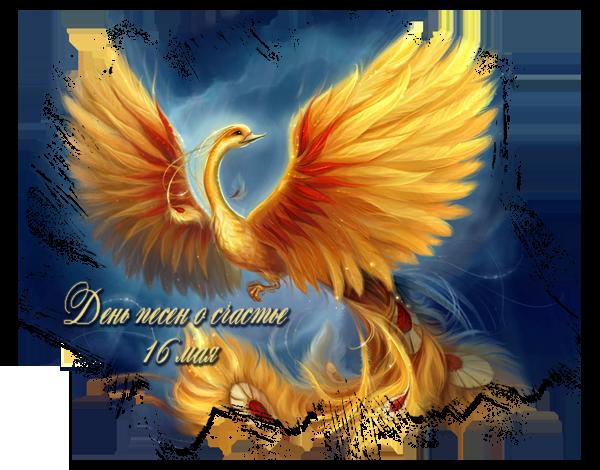 http://img1.liveinternet.ru/images/attach/c/2/74/198/74198821_1661313_16maya2011.png