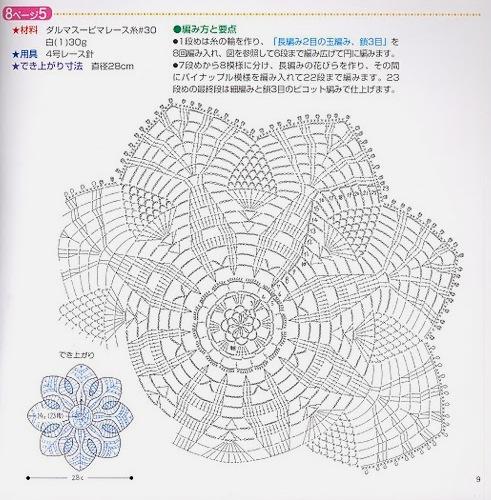 JapaneseBook09 (491x500, 103Kb)