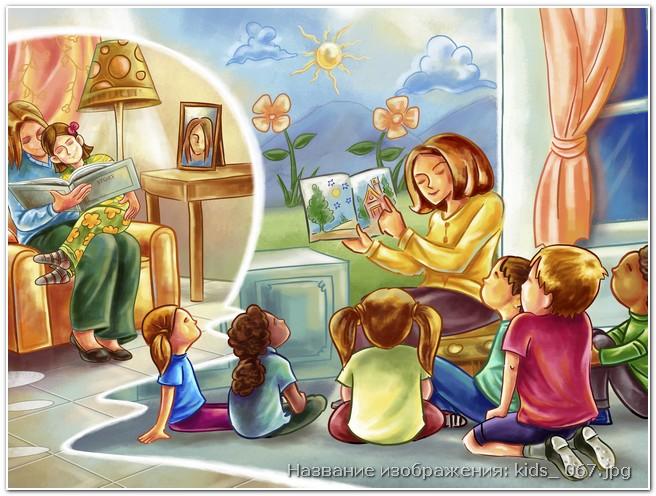 дети читают (656x496, 132Kb)