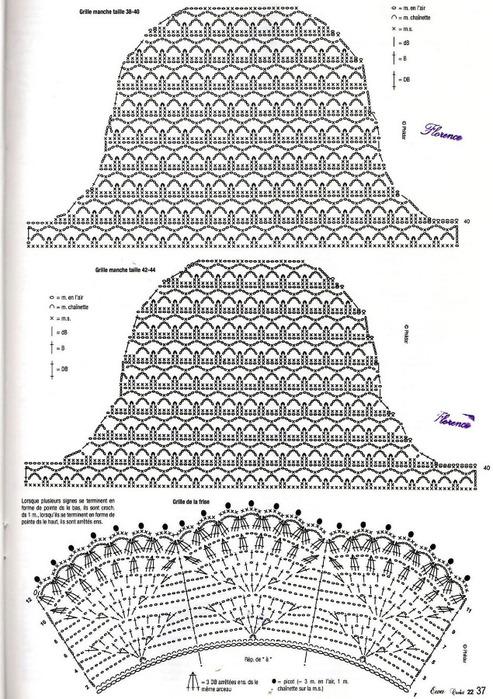 ewa 22032 (493x700, 170Kb)