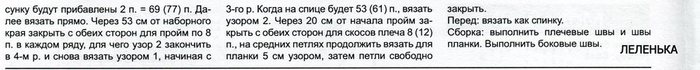 img056 (700x70, 21Kb)
