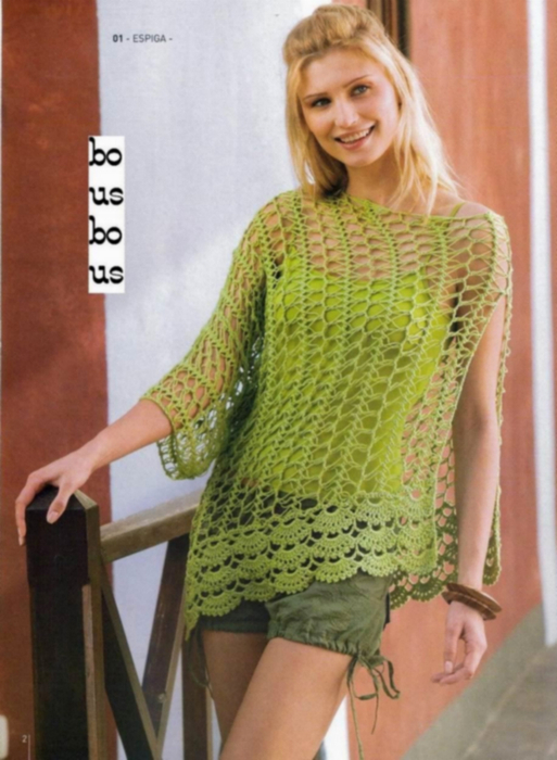 green_tunic (513x700, 338Kb)