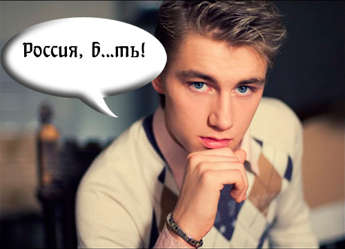 Певец Алексей Воробьев/2822077_PevecAlekseiVorobev3 (500x361, 104Kb)