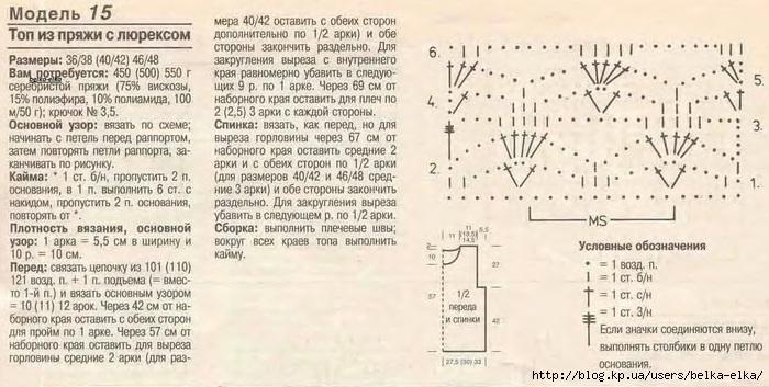 40-09_0001 (700x353, 195Kb)