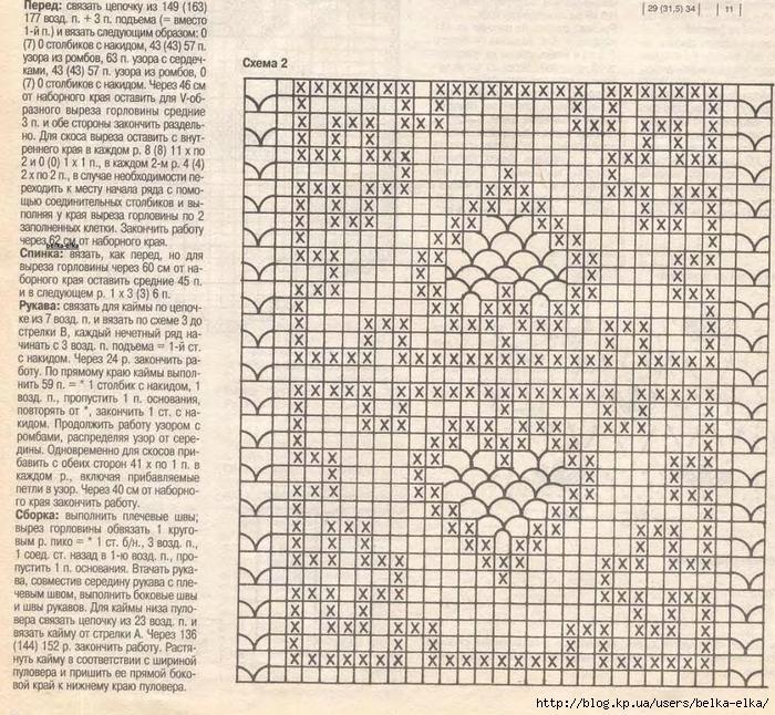 40-18_0001 (700x646, 425Kb)