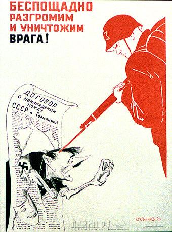 poster-09 (340x458, 81Kb)